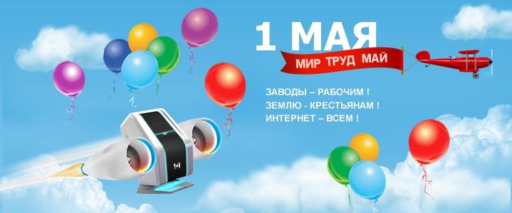 1_maya_maket_2.jpg